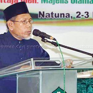 Ketua STAI Kabupaten Natuna, H Kartubi, menyampaikan laporan kegiatan
