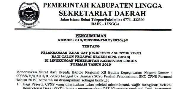 Pengumuman Jadwal SKD CPNS Pemkab Lingga