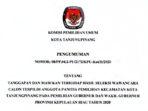 KPU Umumkan Tanggapan dan Masukan Masyarakat, Terkait Hasil Seleksi Wawancara Calon Anggota PPK Tanjungpinang 3
