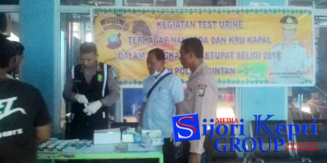 """ABK Speed Tanjung Uban """"POSITIF GUNAKAN NARKOBA"""""""