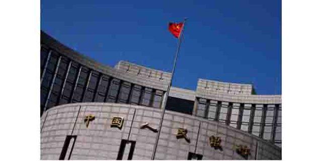 """China Tegaskan """"DUKUNG GLOBALISASI"""""""