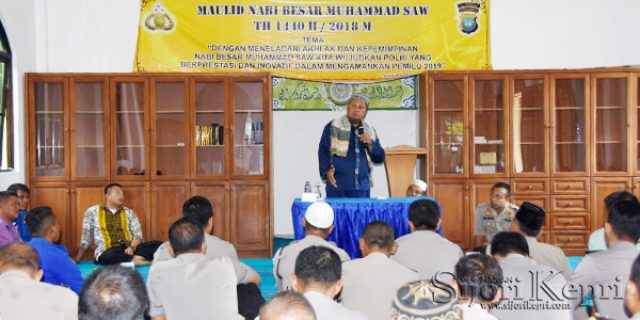 "Polres Tanjungpinang Laksanakan Peringatan ""MAULID NABI MUHAMMAD SAW"""